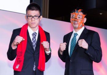 RIZIN FF: Aoki vs Sakuraba