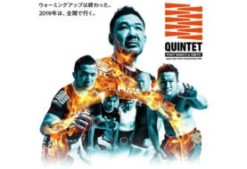 Kolejna gala Quintet Fight Night